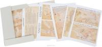 Революционные войны. Том 1. 1792-1793 (+ карты)