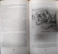Англо-бурская война 1899–1902 гг.